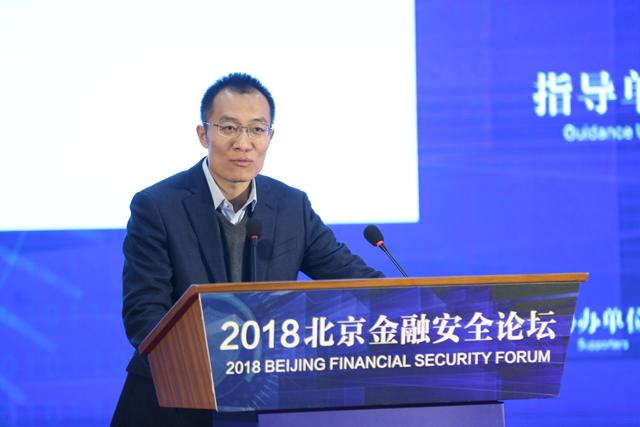 网络交易保障中心_CFCA张行:应用公钥基础设施 保障金融网络安全
